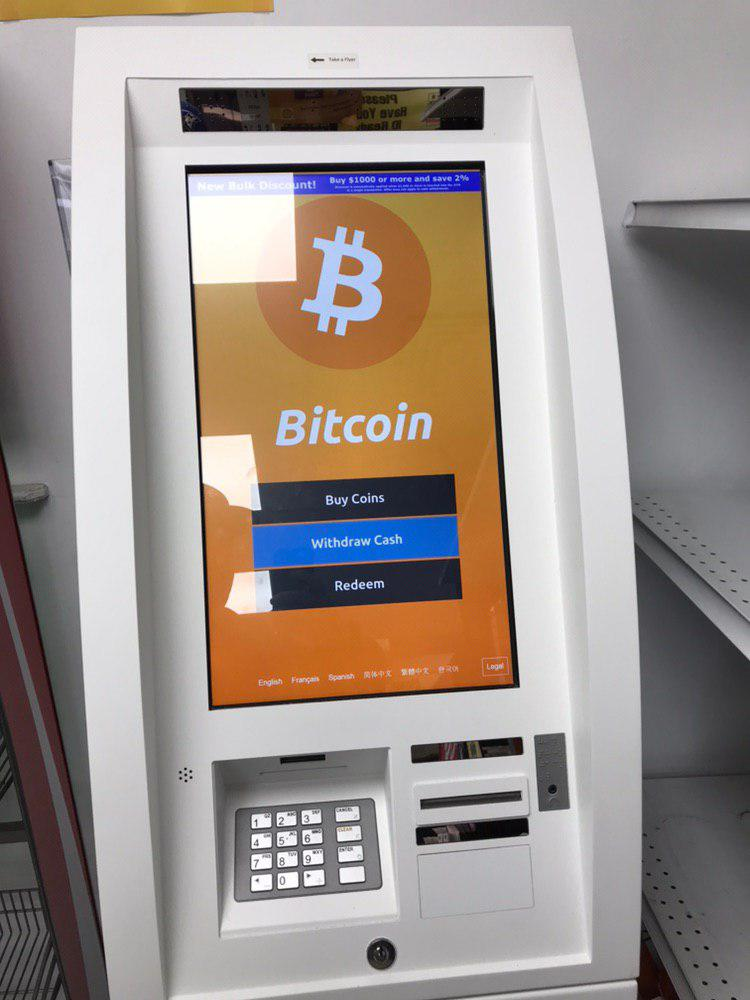 Critical Things Merchants Should Consider Before Hosting a Bitcoin ATM